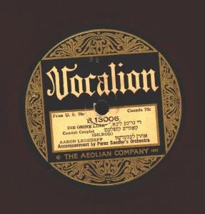 1925-vocalion-13006-lebedeff-2